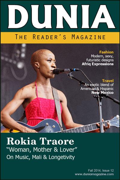DUNIA 12 featuring Rokia Traore